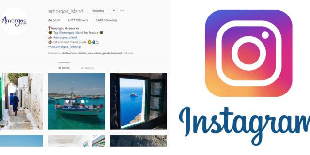 Ακολουθήστε την Αμοργό στο Instagram