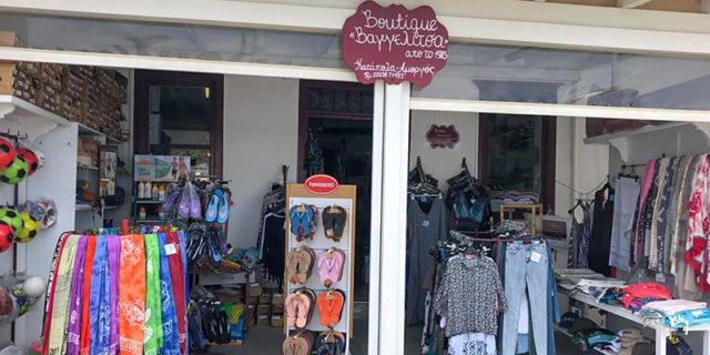 Boutique Βαγγελίτσα: Εδώ θα βρείτε όλα όσα χρειάζεστε για την παραλία και τις βόλτες στο νησί