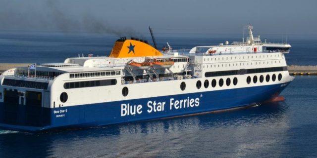 Ευχαριστήριο του Δημάρχου Αμοργού προς την Blue Star Ferries