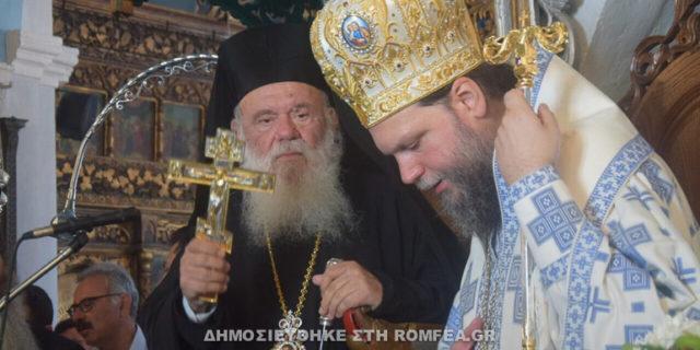 Στην Αμοργό βρέθηκε ο Αρχιεπίσκοπος Ιερώνυμος