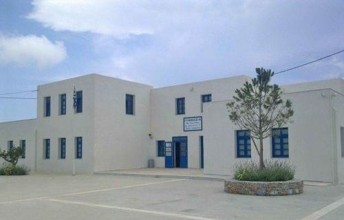 Eλλείψεις σε όλες τις βαθμίδες εκπαίδευσης στην Αμοργό - Τι αναφέρει η Επιτροπή Παιδείας του Δήμου