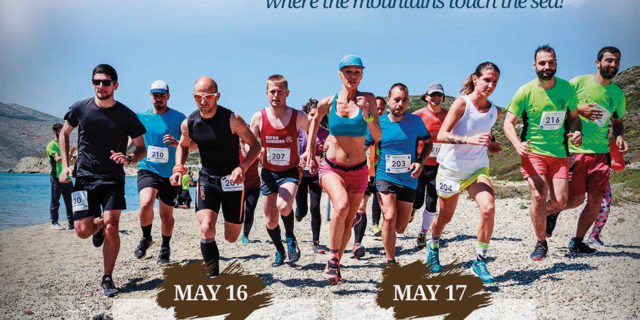 4ο Amorgos Trail Challenge 2020!